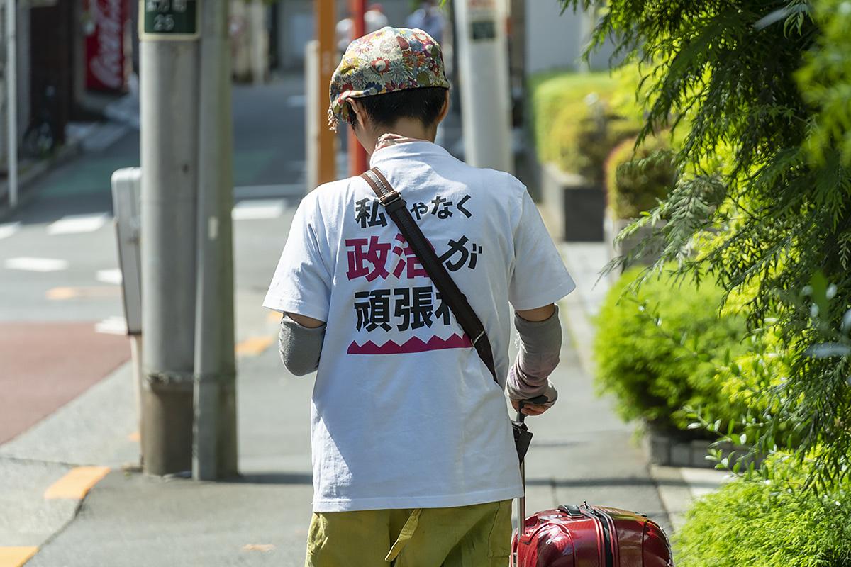 Stay cool! Be cool!  東京Step3_18   6月29日(月) 6960_b0069507_20185391.jpg