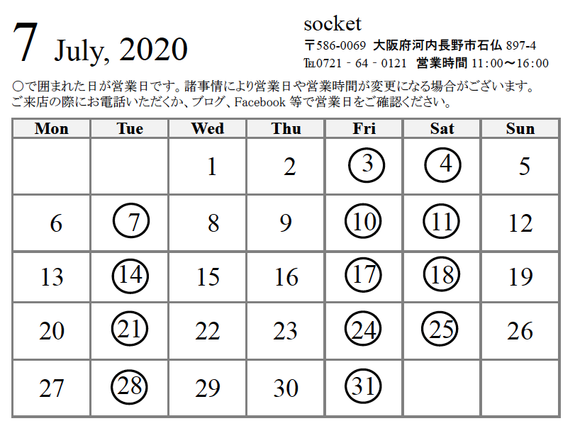 7月の営業日カレンダー_c0204609_19111639.png