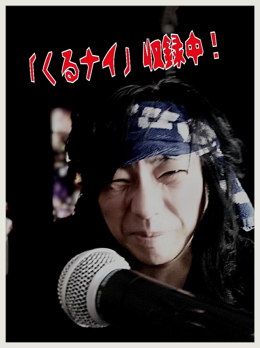 ダメだぁーー!まだラジオやっとるがねーー!!_b0183113_22541527.jpg