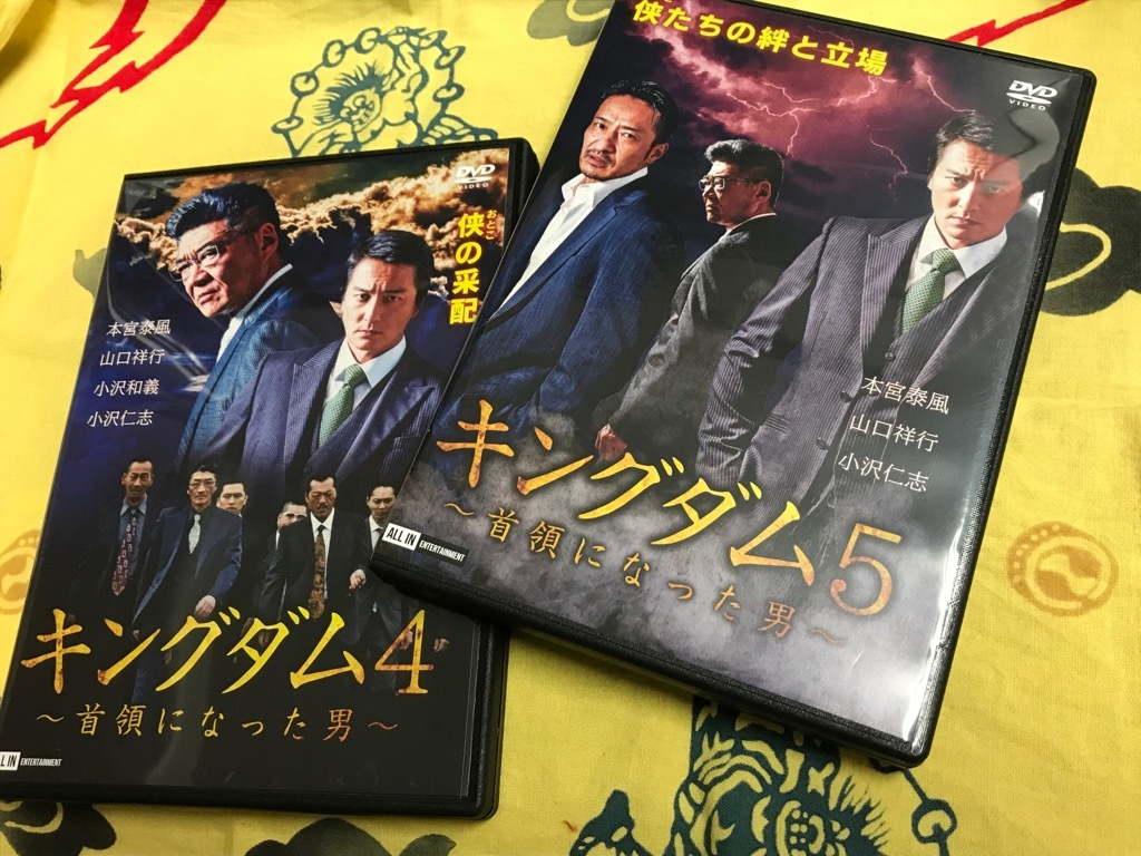 『キングダム6』発売日のお知らせ_f0170915_11541407.jpg