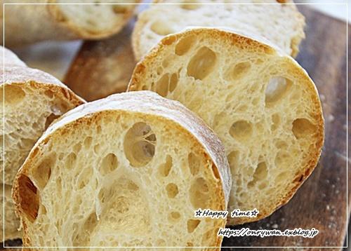 のっけたもん勝ち弁当とおnewのオーブンでパン焼き♪_f0348032_16390789.jpg