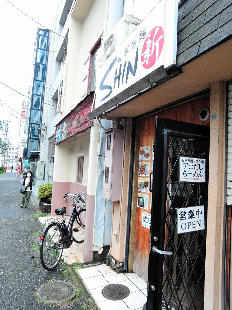 自家製麺 SHIN(新)@反町_c0395834_22331756.jpg