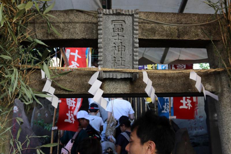 令和2年7月1日のお山開きの日に登れる富士塚は?_c0060143_14395633.jpg