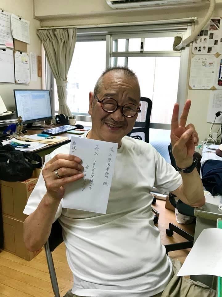 『スペース早稲田で会いましょう!』_a0132151_01422970.jpg