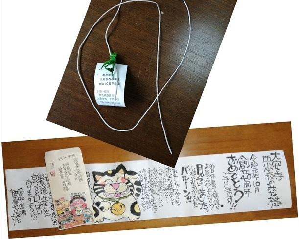 奈良から7ヶ月の大空散歩_a0115452_09511689.jpg