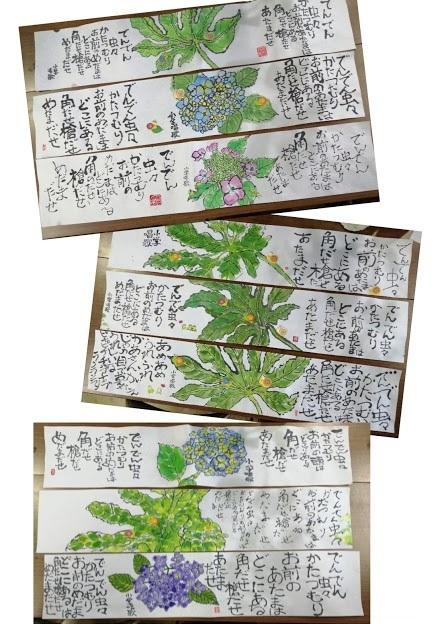 かきかきday・・・6月_a0115452_10040627.jpg