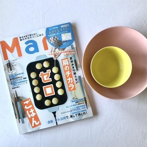 雑誌「Mart」に掲載されました!!_f0220354_17155217.jpeg