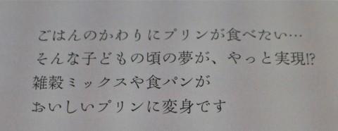 1ページ目から終盤のレシピ本を作った。_c0288455_12115567.jpg