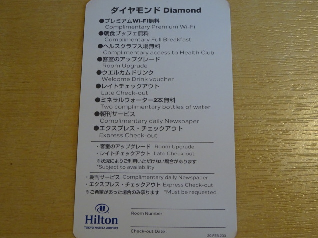 ヒルトン成田@covid-19 quarantine period (1)_b0405262_19282474.jpg