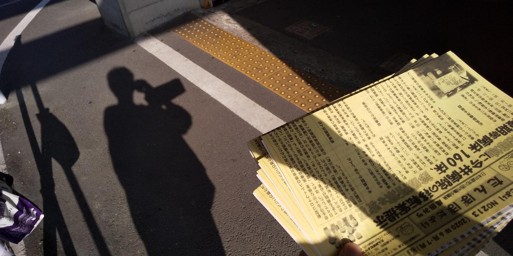 🌞 太陽光との闘い 🤭 一の鳥居駅前から「まちかどカフェ」🎤 住民の実態に学び、住民の願いが叶う政治を 🌝_f0061067_18523552.jpg