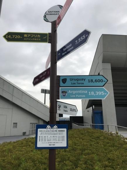 熊谷のラグビー場の発展!_d0297177_20483277.jpg