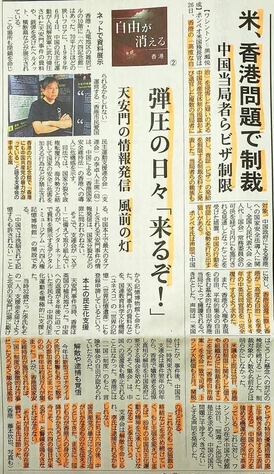 国会議員よ、こんな日本で情けなくないのか? 目を覚ませ。_c0186691_13384388.jpg