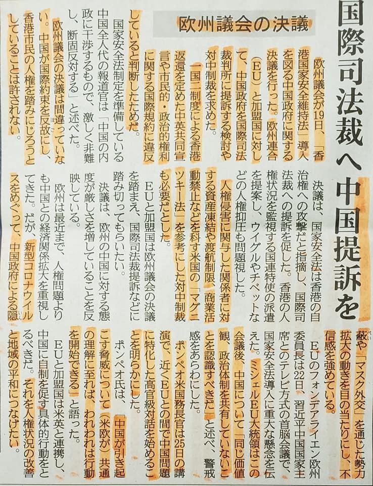 国会議員よ、こんな日本で情けなくないのか? 目を覚ませ。_c0186691_13390429.jpg