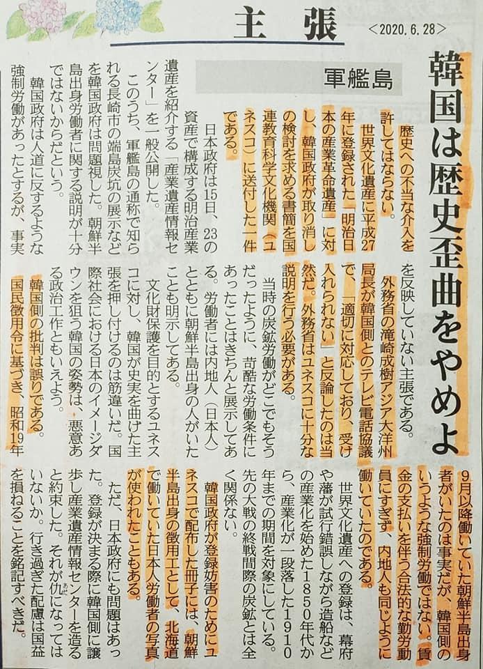 国会議員よ、こんな日本で情けなくないのか? 目を覚ませ。_c0186691_13402519.jpg
