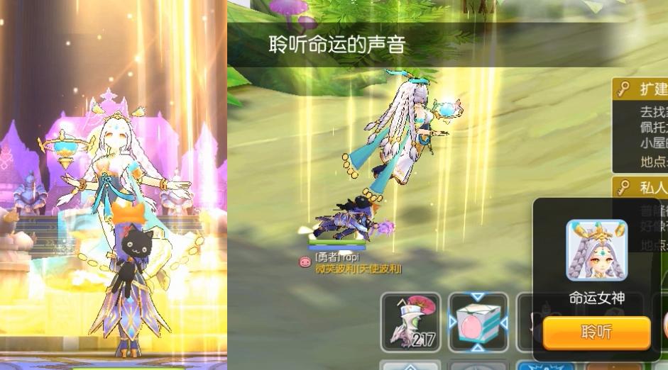 仙境传说RO:EP7.0龍之城洛陽_f0149798_01182971.jpg