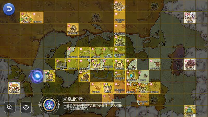 仙境传说RO:EP7.0龍之城洛陽_f0149798_01300621.jpg