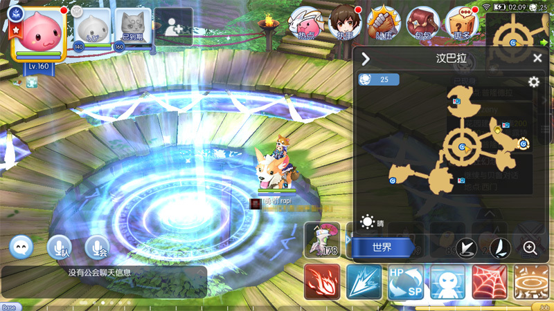 仙境传说RO:EP7.0龍之城洛陽_f0149798_02124960.jpg