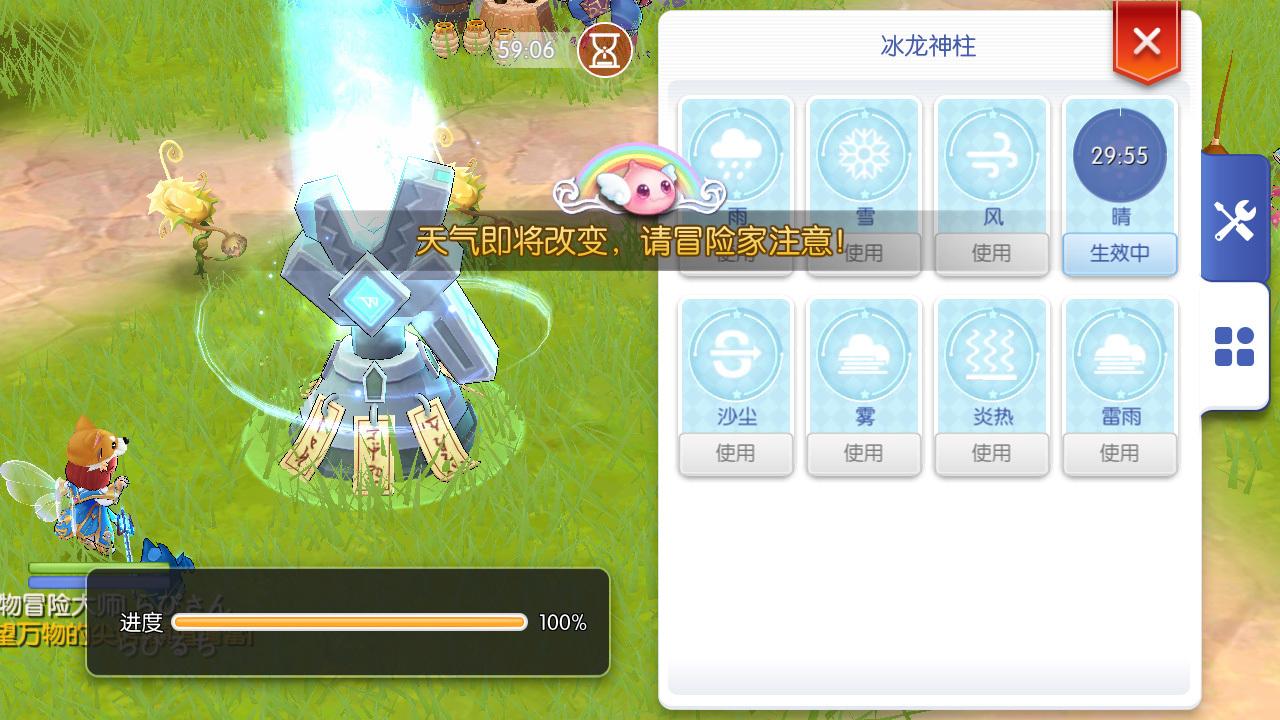 仙境传说RO:EP7.0龍之城洛陽_f0149798_03463901.jpg
