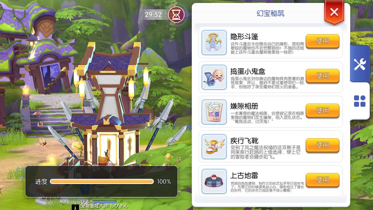 仙境传说RO:EP7.0龍之城洛陽_f0149798_03464833.jpg