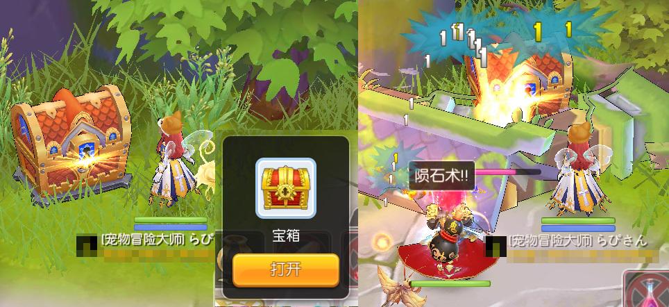 仙境传说RO:EP7.0龍之城洛陽_f0149798_04174313.jpg