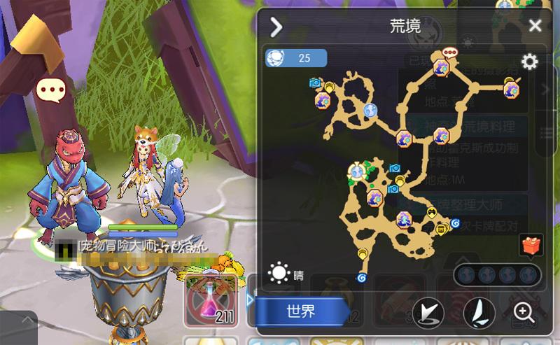仙境传说RO:EP7.0龍之城洛陽_f0149798_04543658.jpg