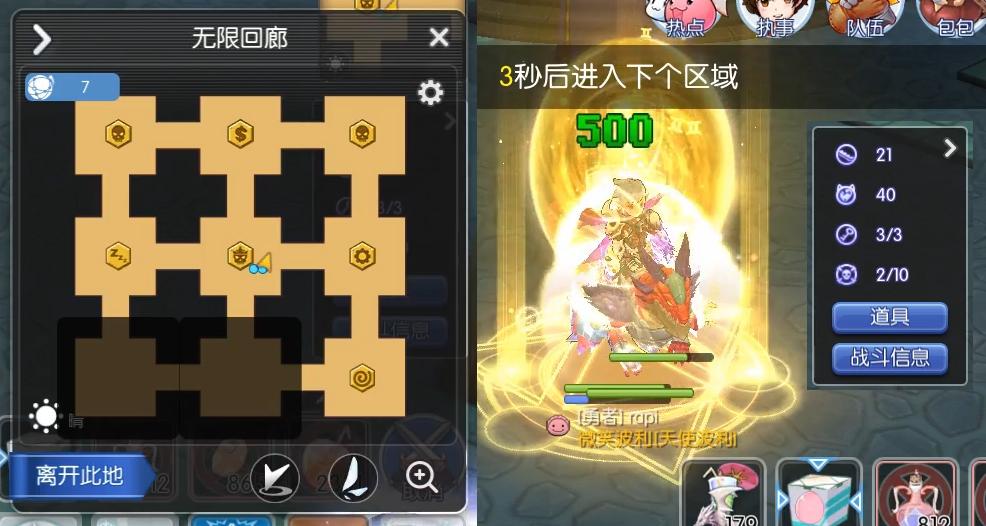 仙境传说RO:EP7.0龍之城洛陽_f0149798_05222340.jpg