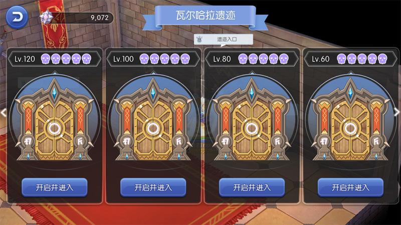 仙境传说RO:EP7.0龍之城洛陽_f0149798_06232356.jpg