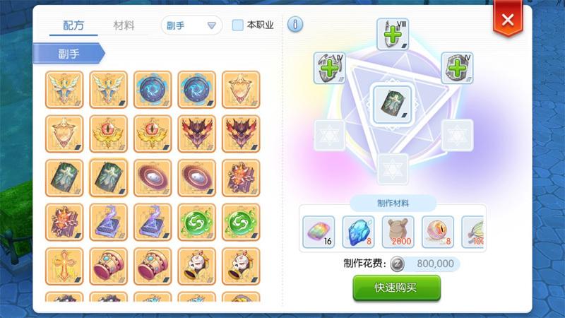 仙境传说RO:EP7.0龍之城洛陽_f0149798_06255261.jpg