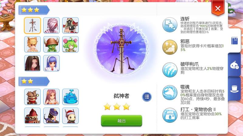 仙境传说RO:EP7.0龍之城洛陽_f0149798_06273931.jpg