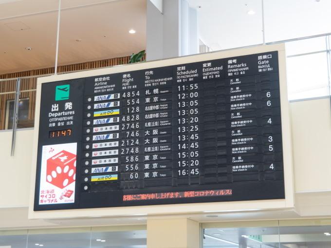 北海道エアシステムの新機材ATR42に乗って・・函館へ(3)_f0276498_22041682.jpg