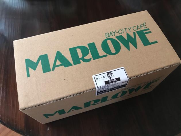 MAROWE  / yoshi_d0135801_16183356.jpg