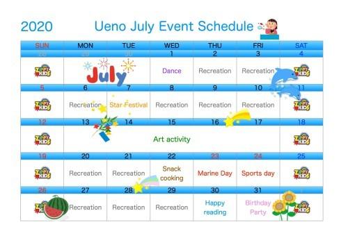 7月イベントカレンダー_c0315913_13195939.jpg