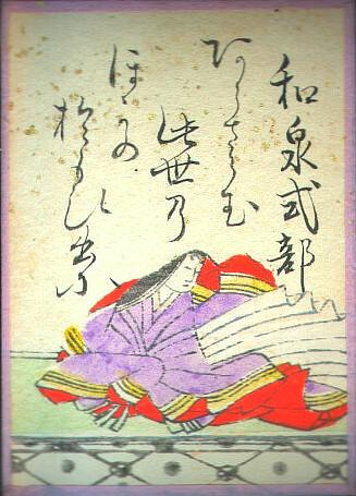 朝日カルチャーセンター中之島教室『英語で学ぶ日本文化』June4th, 2020_c0215031_21082466.jpg