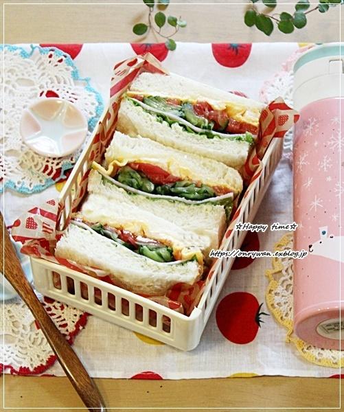 ミックスサンド弁当とお供はルピシアのお茶♪_f0348032_15255748.jpg