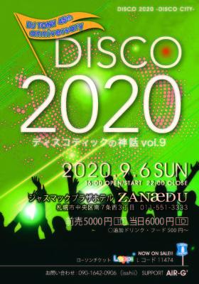 DISCO 2020_a0219438_17590412.jpg
