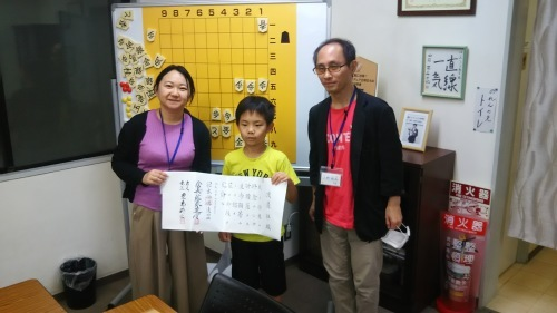 6月28日 横浜校_b0110038_15392112.jpg