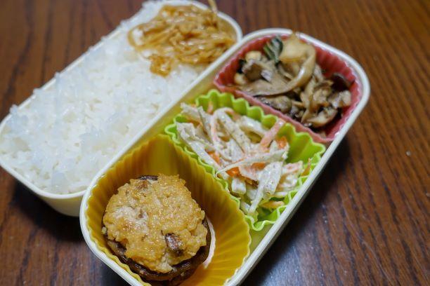 ある日のお弁当(シイタケの肉詰め)_b0287241_06231234.jpg