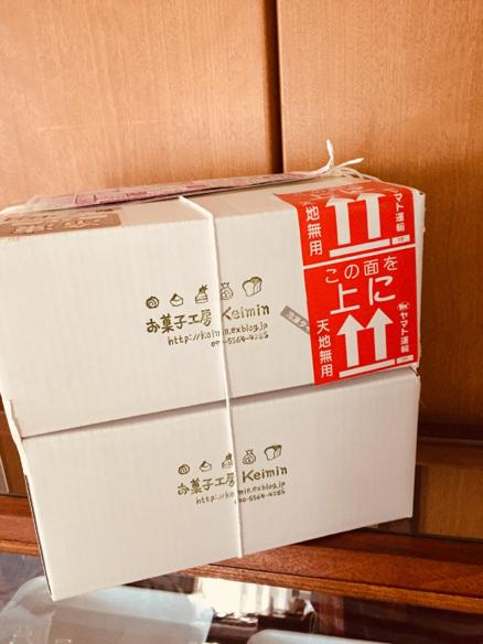 7月から袋が有料になります。_c0169360_07554275.jpg