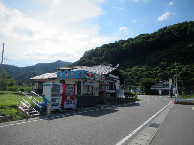 名勝 吾妻峡 * 梅雨の晴れ間、緑の渓谷に涼む♪_f0236260_21063136.jpg