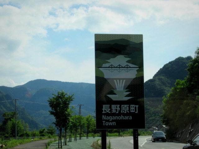 名勝 吾妻峡 * 梅雨の晴れ間、緑の渓谷に涼む♪_f0236260_21070911.jpg
