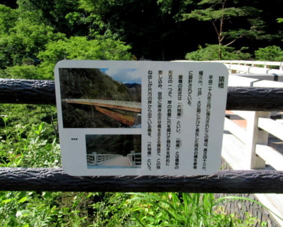 名勝 吾妻峡 * 梅雨の晴れ間、緑の渓谷に涼む♪_f0236260_21101189.jpg
