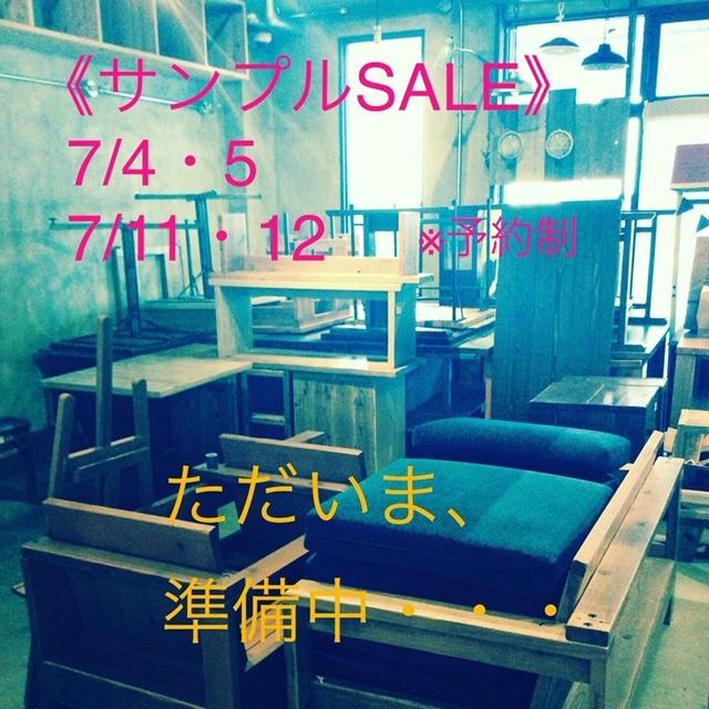 【サンプルSALE-家具-】【リニューアルSALE-雑貨・小物-】のお知らせ_d0237564_22274403.jpg