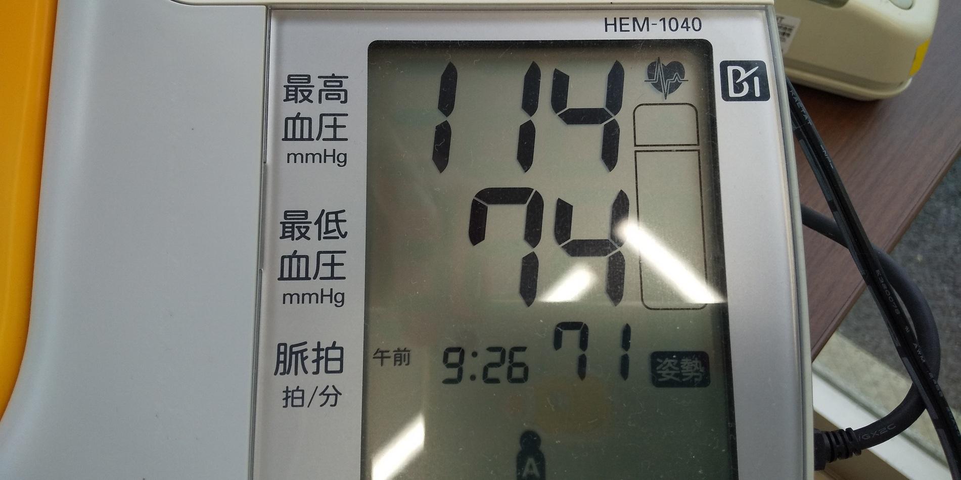もの凄い雨☔️と風🌀病院前からまちかどカフェ🎤ご近所の皆さんにご協力いただいて🙇😊🙇_f0061067_23212940.jpg