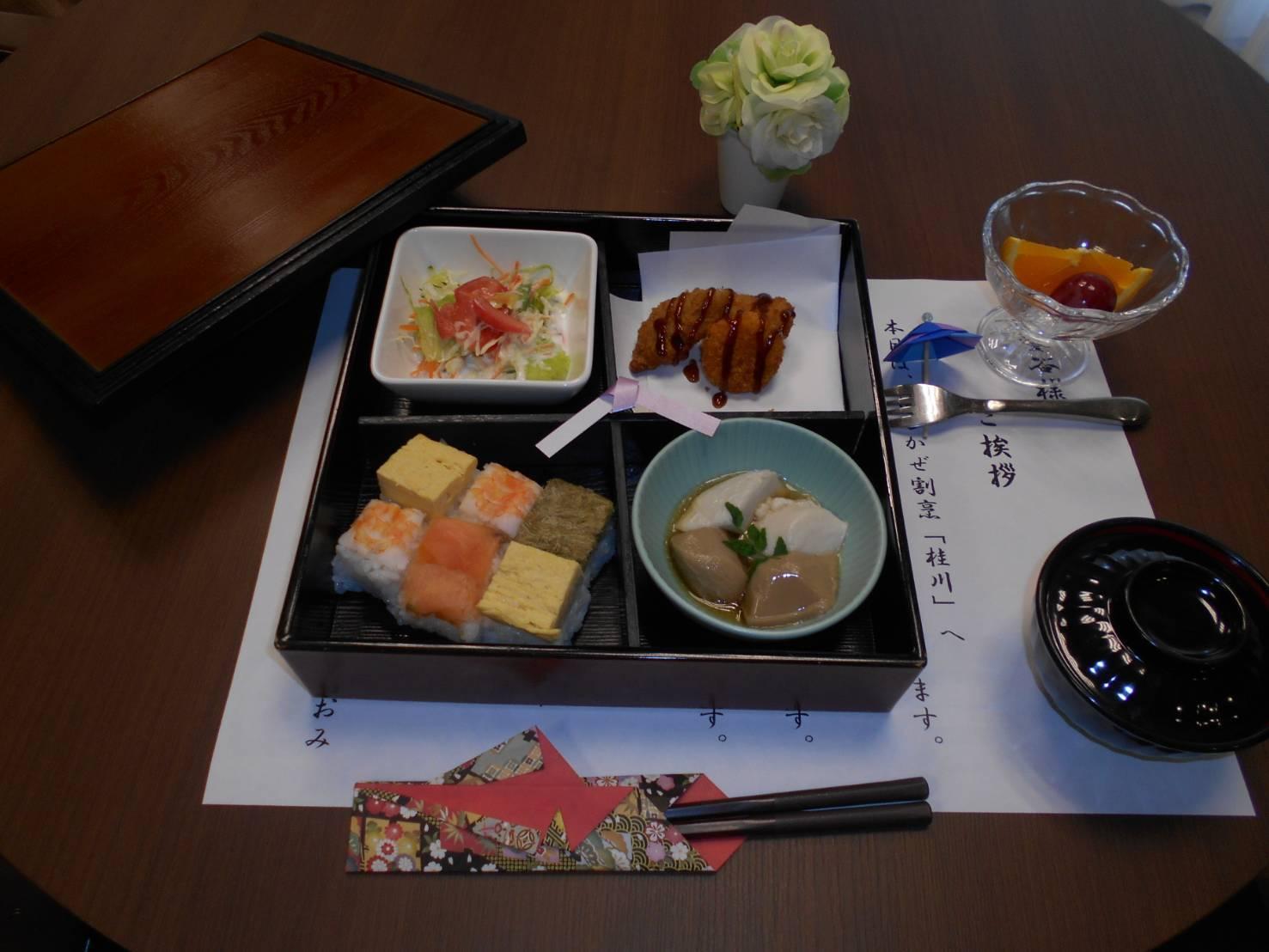 京都生活 ~はるかぜガーデン桂川の食事会~_c0218368_16084633.jpg