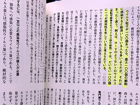 コロナの事をブログに書くのはどうかな?と思いつつ純子先生の言葉をつづります_d0169072_19094826.jpg
