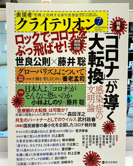 コロナの事をブログに書くのはどうかな?と思いつつ純子先生の言葉をつづります_d0169072_19094895.jpg