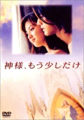 コロナの事をブログに書くのはどうかな?と思いつつ純子先生の言葉をつづります_d0169072_19154930.jpg