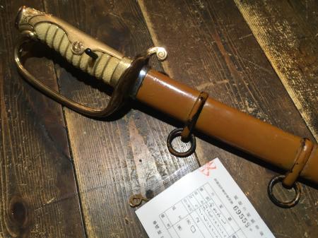 陸軍将校用旧型軍刀(本身入る登録証付)_a0154482_18262353.jpg