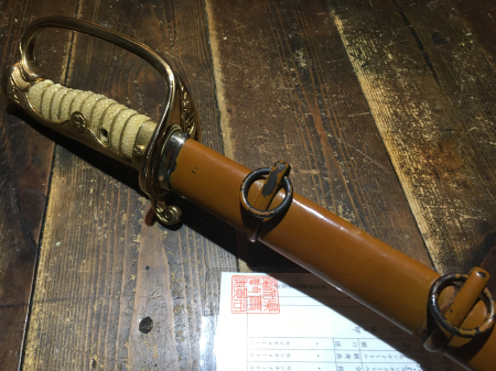 陸軍将校用旧型軍刀(本身入る登録証付)_a0154482_18400453.jpg