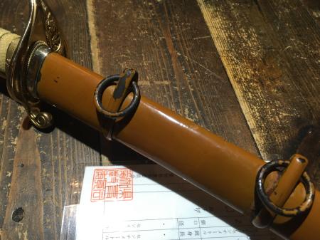 陸軍将校用旧型軍刀(本身入る登録証付)_a0154482_18400899.jpg